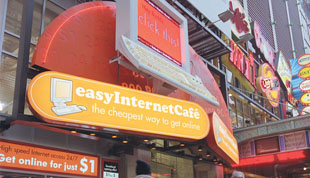 easyInternetcafé New York